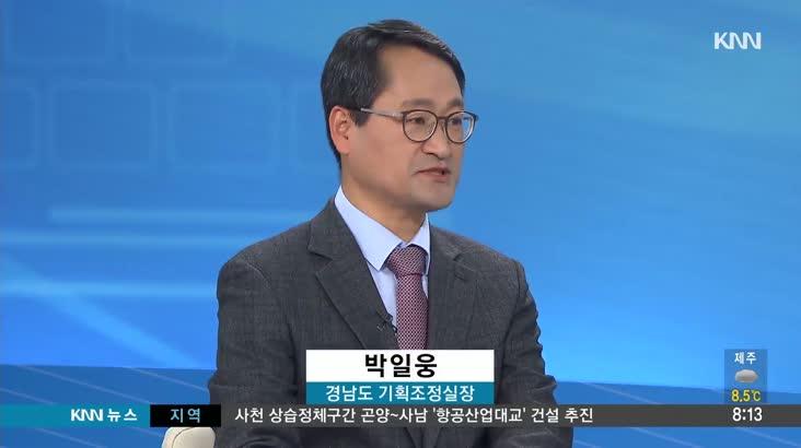 인물포커스-박일웅 경남도 기조실장