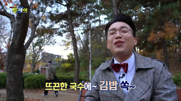 (12/04 방영) 맛탐정의 수사일지 – 맛.가격.개성 모두 잡은 분식