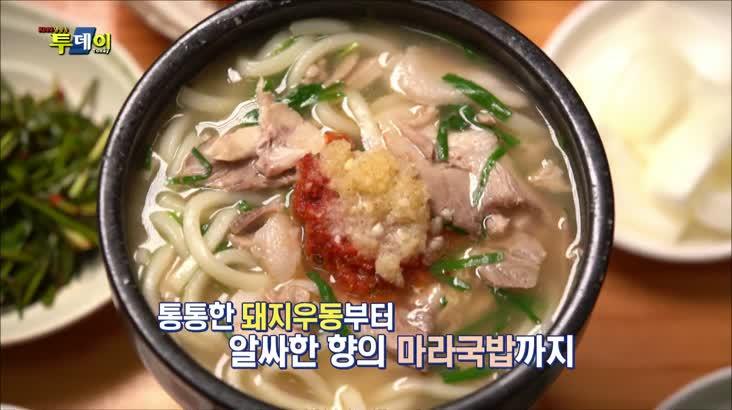 (12/20 방영) 테마맛집 – 이색 국밥 열전