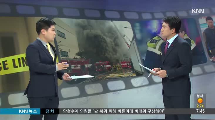 [취재수첩] 부산 연산터널 6중 추돌