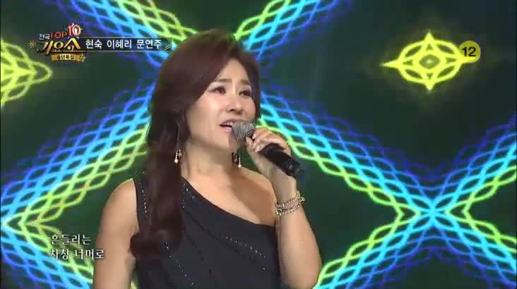 (12/21 방영) 전국 TOP10 가요쇼