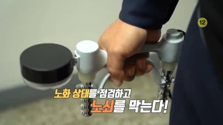 (12/21 방영) 100세 시대 생존법 황노화 (박정현 / 내분비내과 전문의)