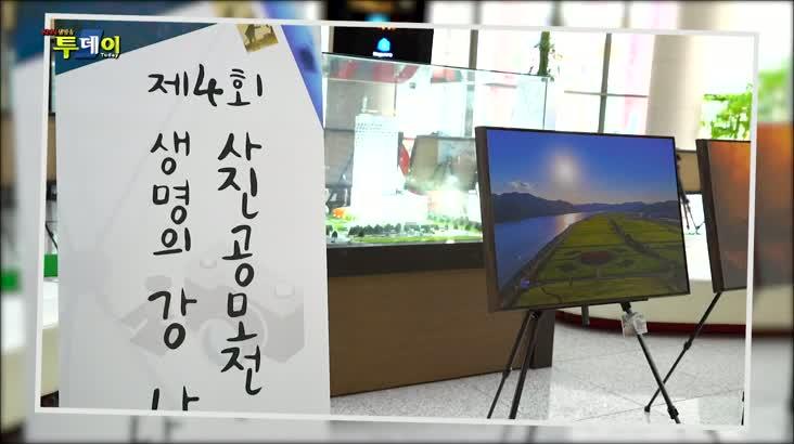 (12/23 방영) 무사의 전원일기 – 거제 장승포 1화