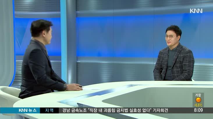 [인물포커스]강정칠 (사)부산연탄은행 대표