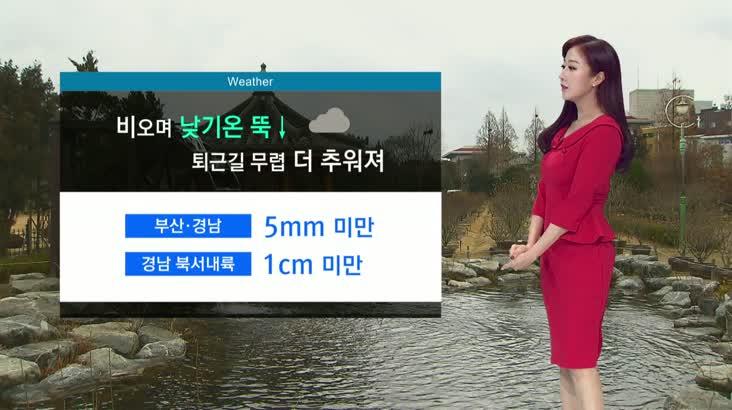 뉴스아이 날씨 12월25일(수)
