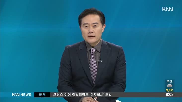 [인물포커스]황윤미 ㈜마케팅위너 대표