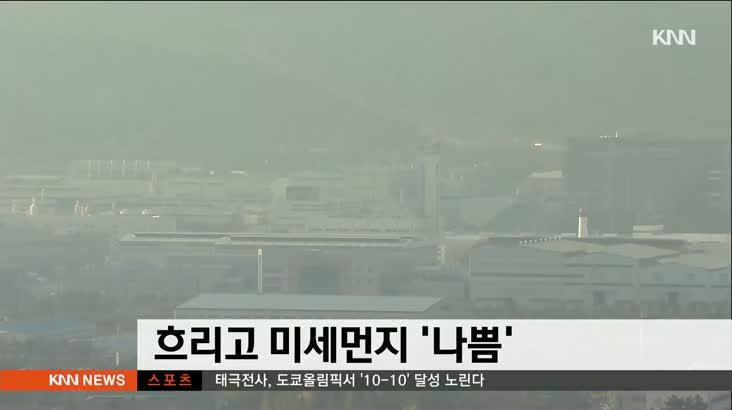 뉴스와 생활경제 날씨 12월26일(목)