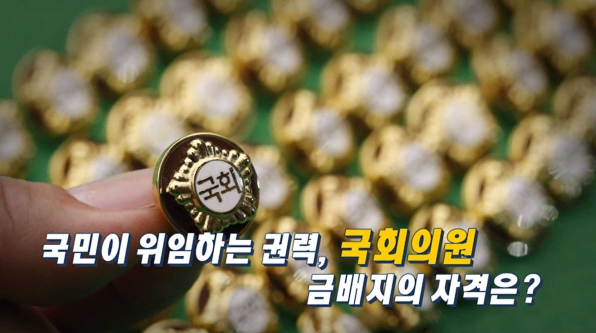 (12/26 방영) (목) 송준우의 시사만사