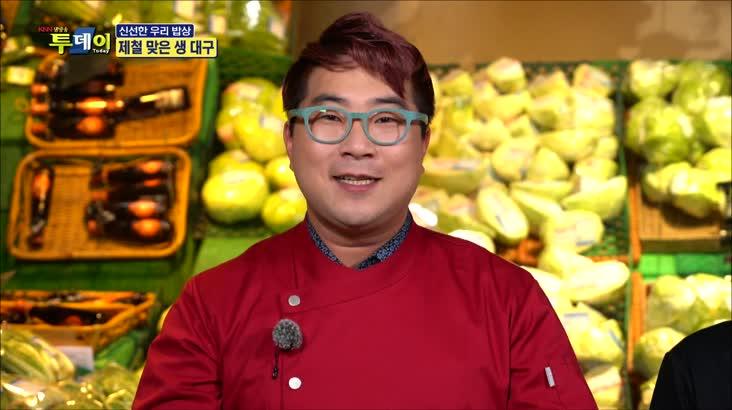 (12/26 방영) 신선한 우리밥상 – 제철 맞은 생 대구