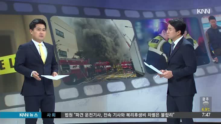 [취재수첩]절도피의자, '맨발의 도주극'