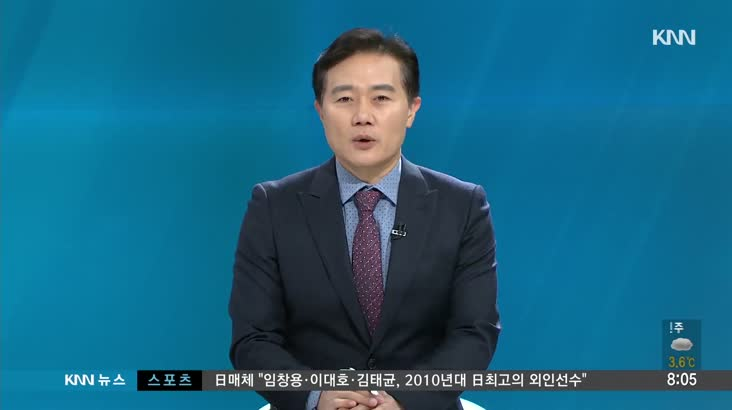 [인물포커스] 정현숙 세계탁구선수권대회 조직위원회 사무총장