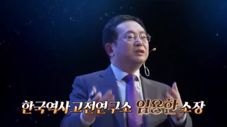 (12/29 방영) 최강1교시 – 전쟁史의 영원한 라이벌 롬멜 vs 패튼(임용한 / 역사학자)