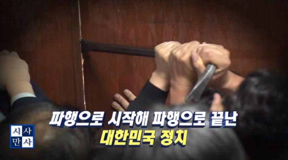 (12/27 방영) (금) 송준우의 시사만사