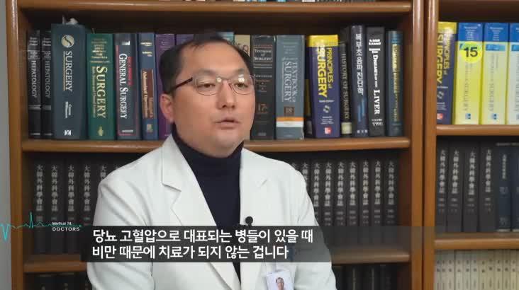 (12/30 방영) 메디컬 24시 닥터스 1부 – 생존을 위한 선택 비만대사 수술