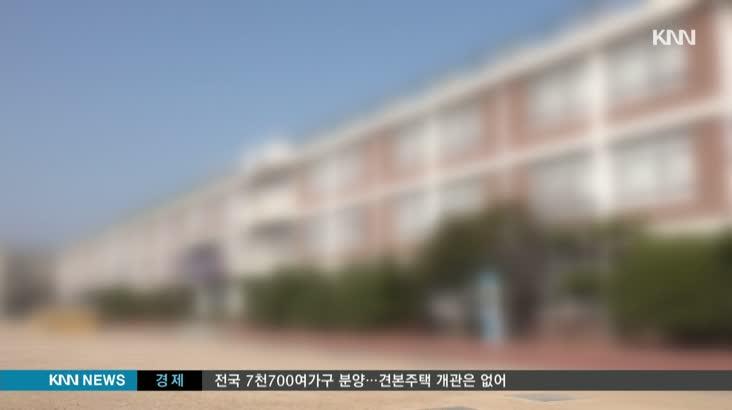 집중] 미세먼지 학교별 천차만별 현장점검