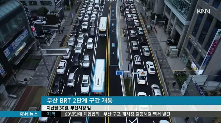 창원, '멈추지 않는 버스차로제 생긴다'