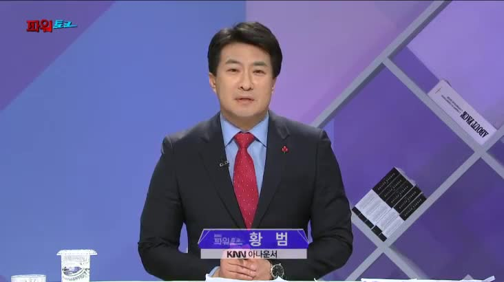 (01/05 방영) 파뭐토크 – 오거돈(부산광역시장)