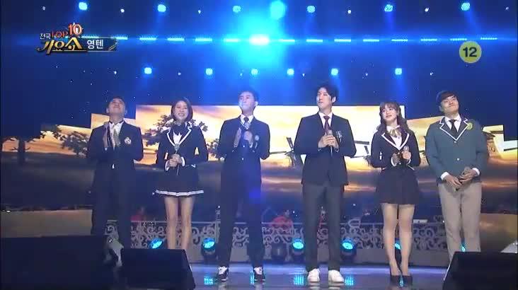 (01/04 방영) 전국 TOP10 가요쇼