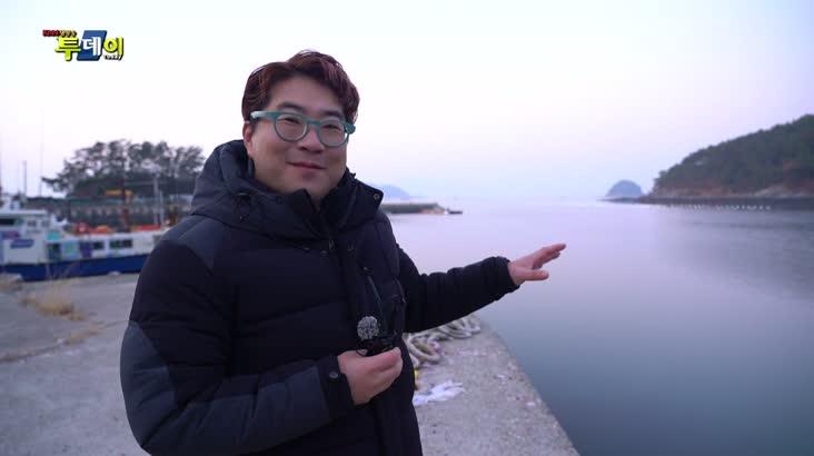 (01/08 방영) 풍물 (고성 가리비)