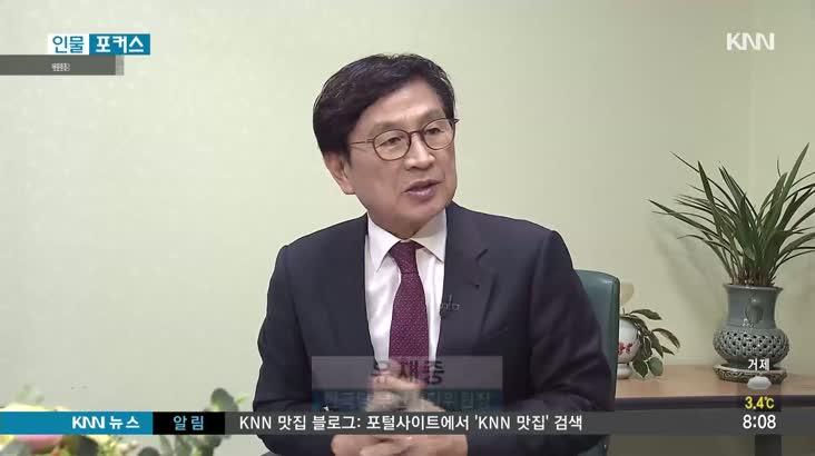 [인물포커스] 유재중 한국당 시당위원장