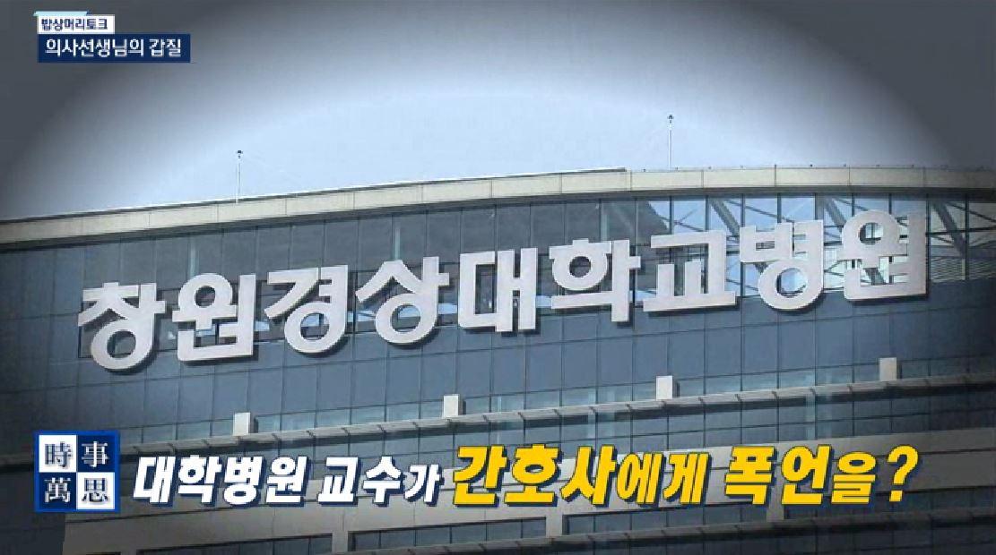 (01/09 방영) (목) 송준우의 시사만사