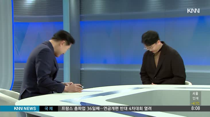 [인물포커스]최신인 남자 최연소 100회 헌혈