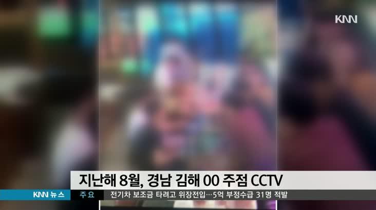 김해 20대 의문의 죽음, 유족 청와대 청원