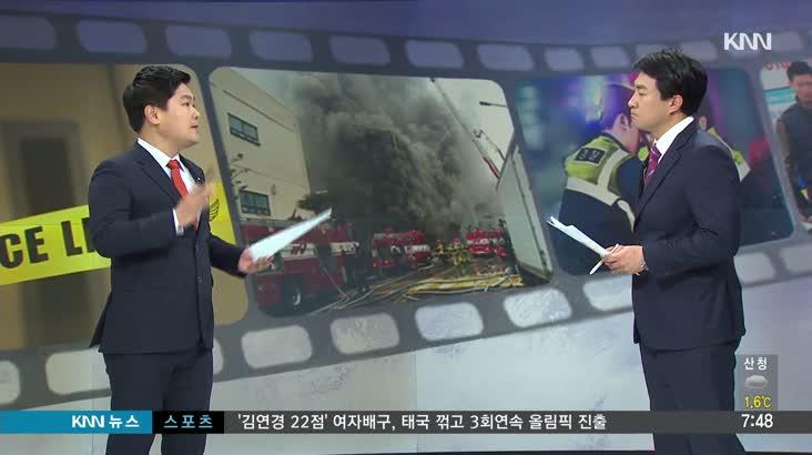 [취재수첩] '낙동강변 살인사건', 30년만의 재심 결정