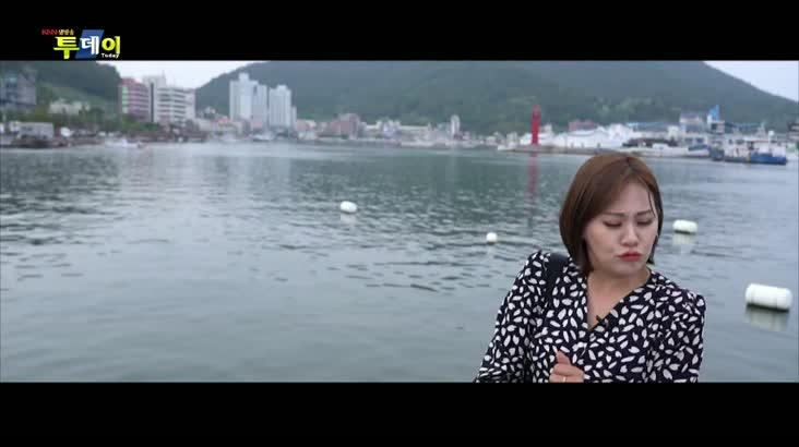 (01/10 방영) 고독한 여행가 – 겨울 바다의 매력, 해운대