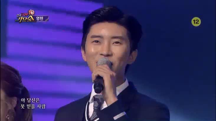 (01/11 방영) 전국 TOP10 가요쇼