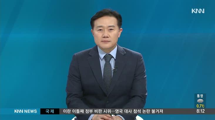 [인물포커스] 김광회 부산도시균형재생국 국장