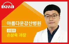 (04/27 방송) 오전 – 어지럼증에 대해 (손상욱 / 아름다운강산병원 신경과 과장)