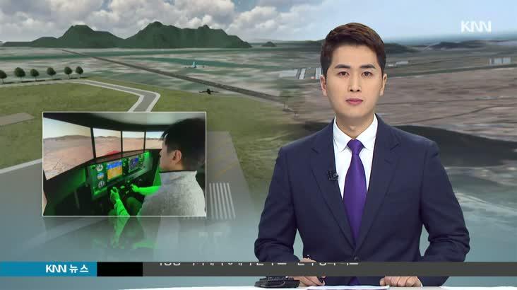 르포 김해신공항-에코델타시티 전면 수정  '불가피'