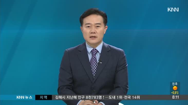 [인물포커스]백영선 부산시교육청 장학관