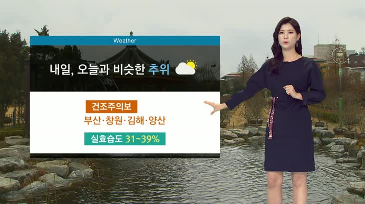 뉴스아이 날씨 1월15일(수)