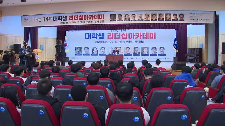 홍준표 전 대표 경남 출마 선언(와이드용)
