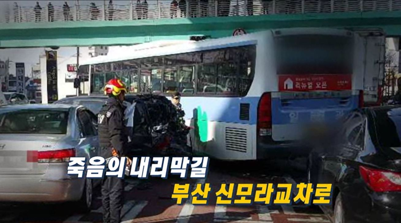 (01/16 방영) (목) 송준우의 시사만사