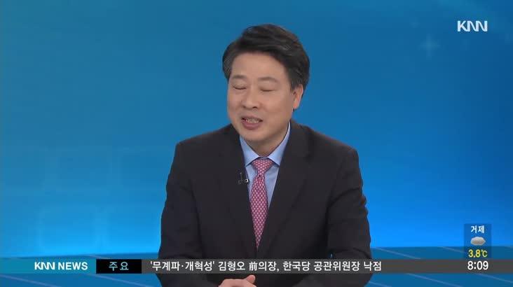 [인물포커스] 조국형 경남벤처투자 대표이사