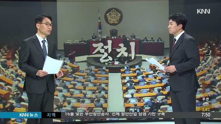[정가표정] 한국당 당협위원장들 서운