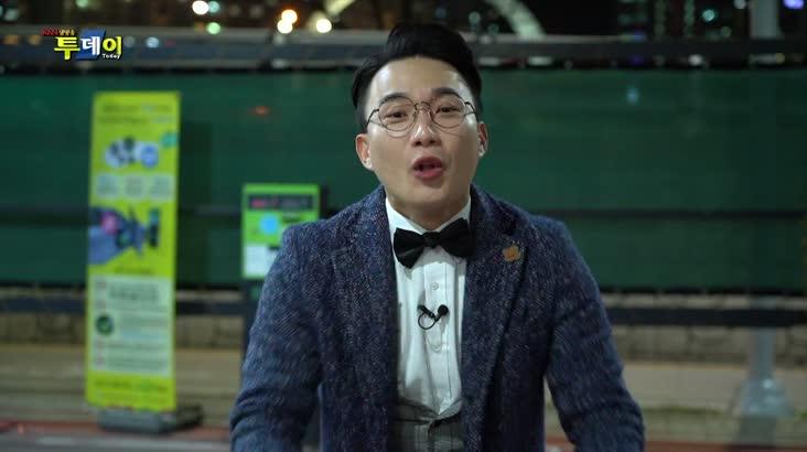 (01/16 방영) 신비한 동호회 사전 – 세차 동호회