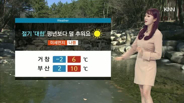 뉴스아이 날씨 1월19일(일)