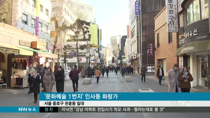 서울 인사동에 '부산 작가 전용 갤러리' 효과 만점!