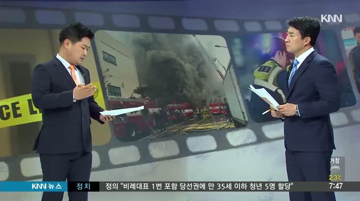 [취재수첩] 공포의 신모라교차로…다시 도마 위에