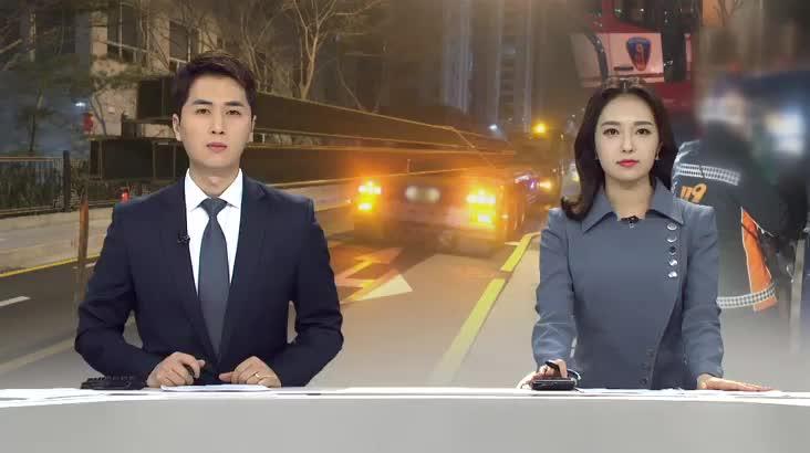(01/20 방영) 뉴스아이