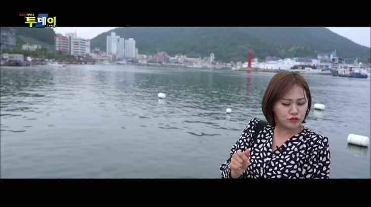 (01/17 방영) 고독한 여행가 – 시간의 흐름을 간직한 ''청도''