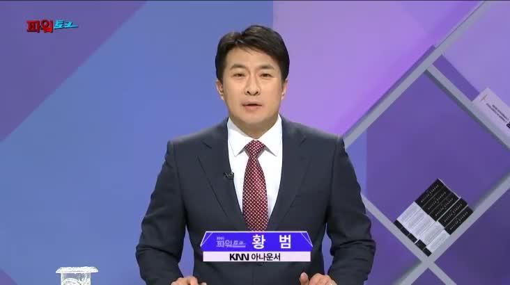 (01/19 방영) 파워토크 – 문성혁(해양수산부장관)
