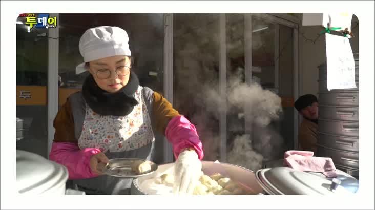 (01/17 방영) 테마맛집 – 새해 복을 부르는 음식
