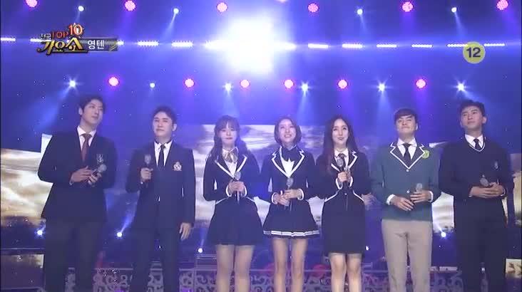(01/18 방영) 전국 TOP10 가요쇼