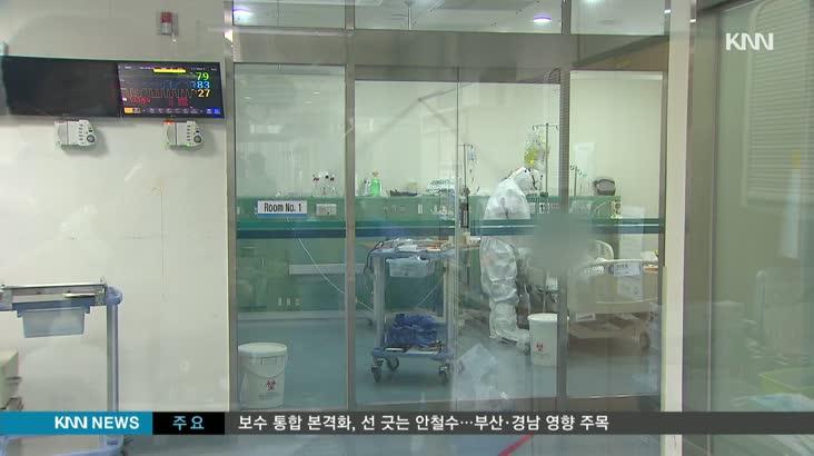 부산경남 중국 우한폐렴 공포 확산