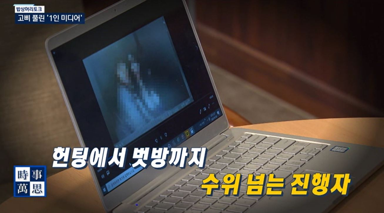 (01/22 방영) (수) 송준우의 시사만사
